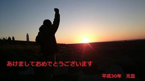 IMG_9318.jpg