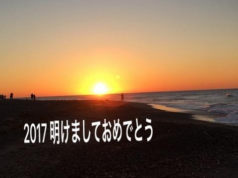 1-IMG_7304.JPG